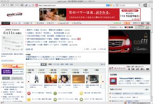 asahi.com renewal